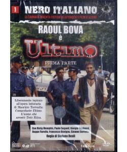 ULTIMO (Prima Parte) Raoul Bova Ricky Memphis Beppe Fiorello DVD