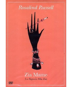 Zia Mame - La Signora Mia Zia - Rosalind Russell, Forrest Tucker, Coral Browne (DVD)