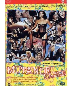 Mutande Pazze - Marisa Merlini, Eva Grimaldi, Monica Guerritore (DVD)