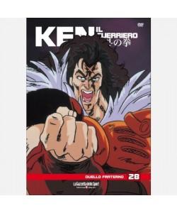 Ken - Il Guerriero (DVD)