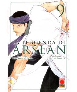 Leggenda Di Arslan - N° 9 - Leggenda Di Arslan - Senki Panini Comics