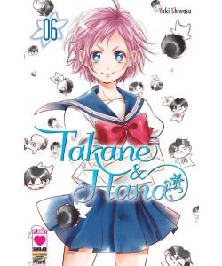 Takane & Hana - N° 6 - Takane & Hana - Manga Heart Panini Comics