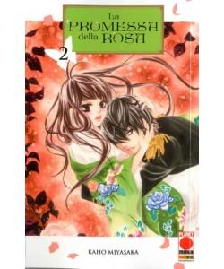 Promessa Della Rosa - N° 2 - La Promessa Della Rosa - Manga Love Panini Comics