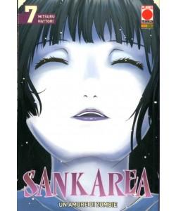 Sankarea Un Amore Di Zombie - N° 7 - Sankarea Un Amore Di Zombie - Glam Panini Comics