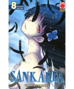 Sankarea Un Amore Di Zombie - N° 8 - Sankarea Un Amore Di Zombie - Glam Panini Comics