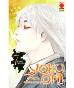 Yoku-Oni Desideri Diabolici - N° 7 - Yoku Oni - Desideri Diabolici - Panini Comics