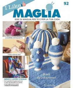I like Maglia uscita 92