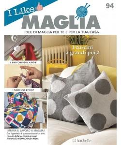 I like Maglia uscita 94