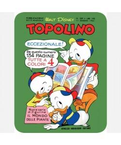 Disney Topolino - Collezione Targhe celebrative 70° Anniversario