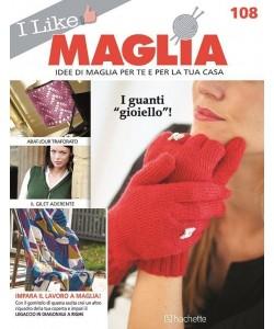 I like Maglia uscita 108