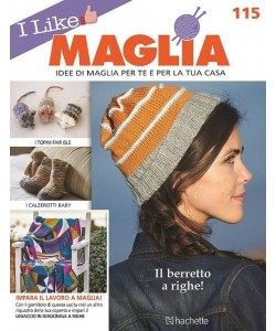 I like Maglia uscita 115