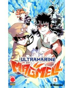 Ultramarine Magmell - N° 4 - Manga Mistery 26 - Panini Comics