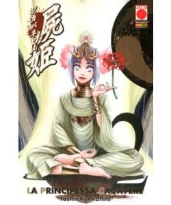Principessa Cadavere - N° 22 - La Principessa Cadavere - Panini Comics