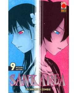 Sankarea Un Amore Di Zombie - N° 9 - Manga Glam 18 - Panini Comics
