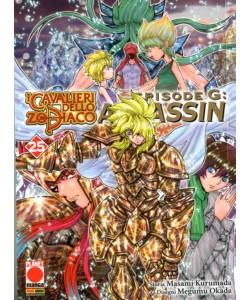 Cavalieri Zod. Ep. G Assassin - N° 25 - Cavalieri Zod. Ep. G Assassin - Planet Manga Panini Comics