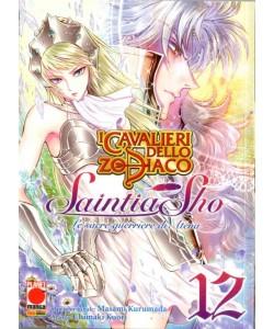 Cavalieri Zodiaco Saintia Sho - N° 12 - Manga Legend 186 - Manga Legend Panini Comics