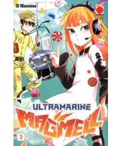 Ultramarine Magmell - N° 2 - Manga Mystery 24 - Panini Comics