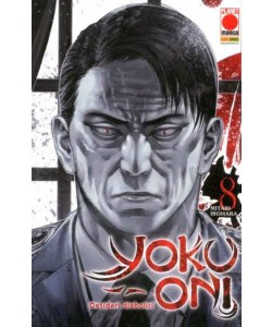 Yoku-Oni Desideri Diabolici M9 - N° 8 - Yoku Oni - Desideri Diabolici - Manga Superstars Panini Comics