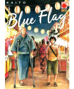 Blue Flag - N° 4 - Capolavori Manga 138 - Panini Comics