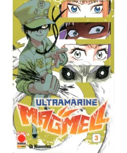 Ultramarine Magmell - N° 3 - Manga Mistery 25 - Panini Comics