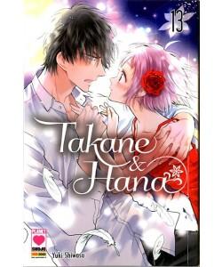 Takane & Hana - N° 13 - Manga Heart 41 - Panini Comics