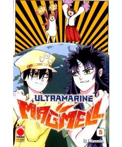 Ultramarine Magmell - N° 5 - Manga Mystery 27 - Panini Comics