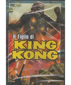 Il Figlio di King Kong - DVD