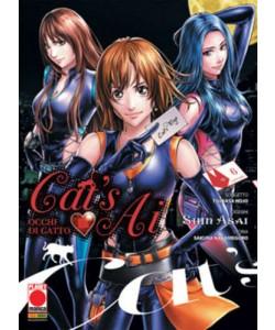 Cat'S Ai - N° 6 - Occhi Di Gatto - Manga Adventure Planet Manga