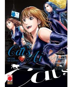 Cat'S Ai - N° 7 - Occhi Di Gatto - Manga Adventure Planet Manga