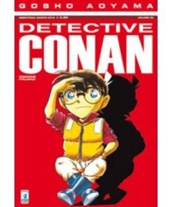 Detective Conan - N° 64 - Detective Conan - Star Comics