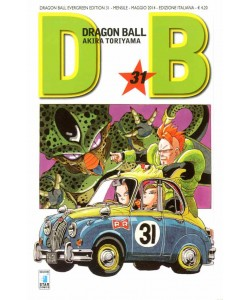Dragon Ball Evergreen - N° 31 - Dragon Ball Evergreen Edition 31 - Star Comics