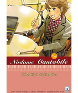 Nodame Cantabile - N° 14 - Nodame Cantabile (M25) - Up Star Comics