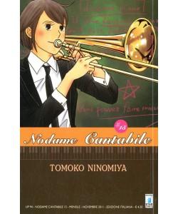 Nodame Cantabile - N° 15 - Nodame Cantabile (M25) - Up Star Comics