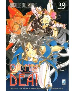 Oh, Mia Dea! - N° 39 - Oh, Mia Dea! 39 - Starlight Star Comics