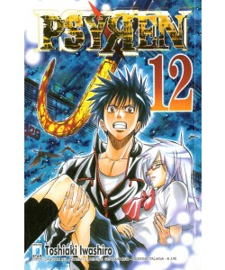 Psyren - N° 12 - Psyren 12 (M16) - Dragon Star Comics