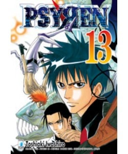 Psyren - N° 13 - Psyren 13 (M16) - Dragon Star Comics