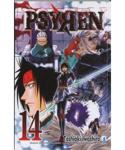 Psyren - N° 14 - Psyren 14 (M16) - Dragon Star Comics