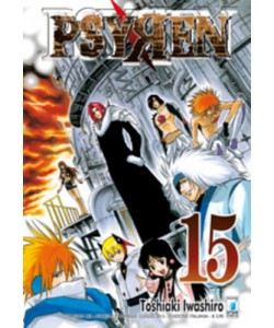 Psyren - N° 15 - Psyren 15 (M18) - Dragon Star Comics