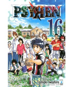 Psyren - N° 16 - Psyren 16 (M16) - Dragon Star Comics