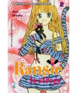 Ransie La Strega - N° 33 - Batticuore A Mezzanotte 2 - Shot Star Comics