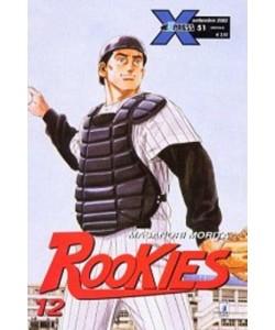 Rookies - N° 12 - Rookies 12 - Express Star Comics