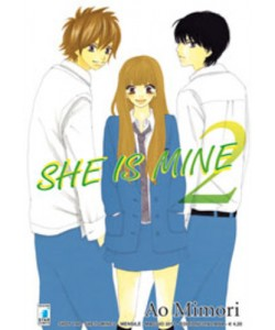 She Is Mine - N° 2 - She Is Mine 2 (M2) - Shot Star Comics
