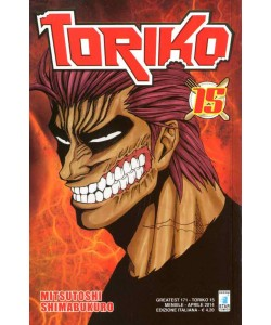 Toriko - N° 15 - Toriko 15 - Greatest Star Comics