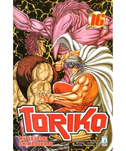 Toriko - N° 16 - Toriko - Greatest Star Comics