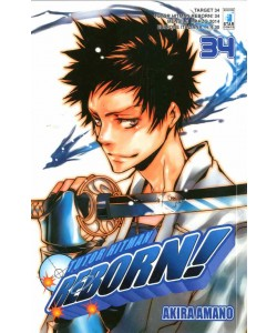 Tutor Hitman Reborn! - N° 34 - Tutor Hitman Reborn! (M42) - Target Star Comics