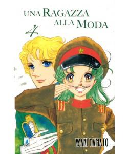 Una Ragazza Alla Moda - N° 4 - Una Ragazza Alla Moda 4 (M8) - Express Star Comics