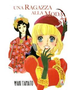 Una Ragazza Alla Moda - N° 5 - Una Ragazza Alla Moda 5 (M8) - Express Star Comics