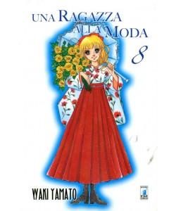 Una Ragazza Alla Moda - N° 8 - Una Ragazza Alla Moda 8 (M8) - Express Star Comics