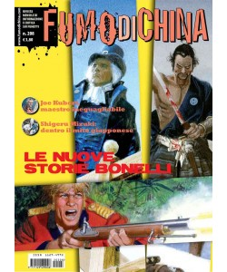 Fumo Di China - N° 208 - Fumo Di China - Cartoon Club
