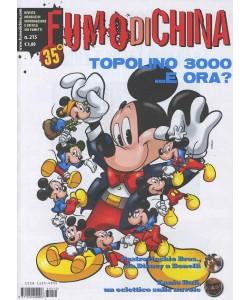 Fumo Di China - N° 215 - Fumo Di China - Cartoon Club